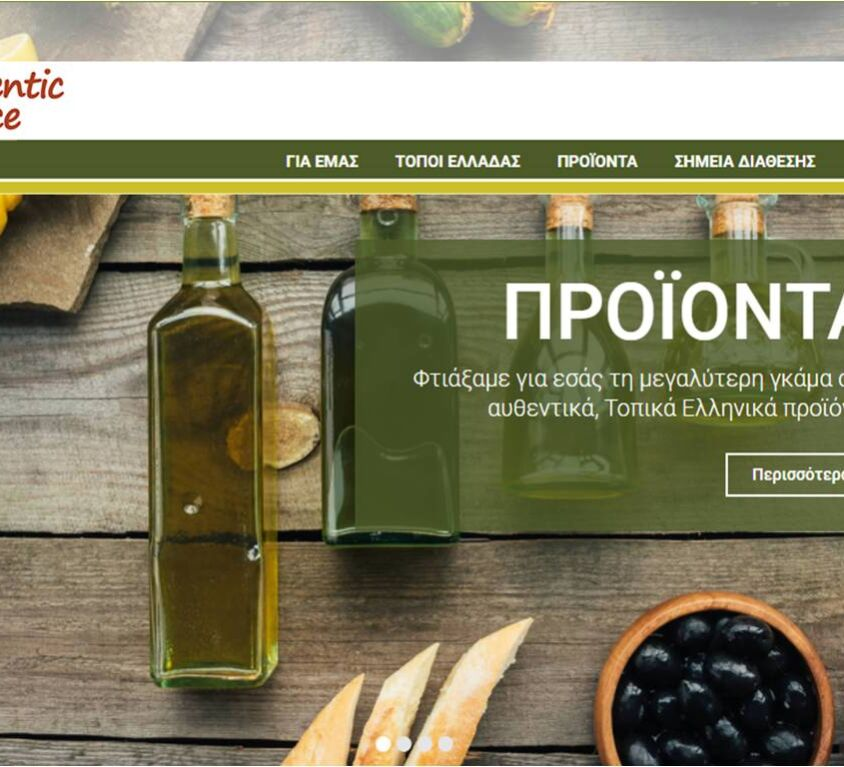 homepage screenshot_AboutUs_News