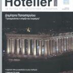 Hotelier_Oct2020_cover_CooperatorLP